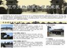 古建专题:辽宁省文物古建之宗教建筑